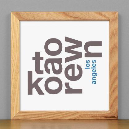 "Framed Koreatown Fun With Type Mini Print, 8"" x 8"", White & Grey in Light Wood Frame"