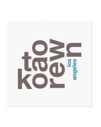 "Koreatown Fun With Type Mini Print, 8"" x 8"", White & Grey"