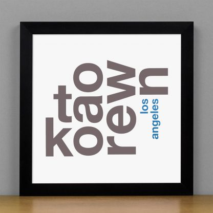 "Framed Koreatown Fun With Type Mini Print, 8"" x 8"", White & Grey in Black Metal Frame"