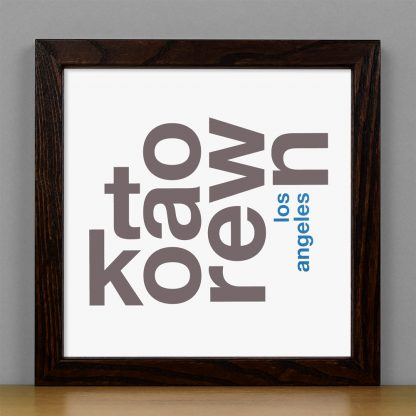 "Framed Koreatown Fun With Type Mini Print, 8"" x 8"", White & Grey in Dark Wood Frame"